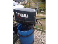 yamaha 30hp longshaft outboard