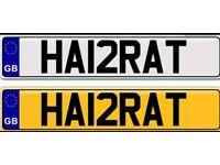 HAZARAT PEER MAULVI private number plate for sale