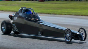 2008 KCS  junior dragster Race-ready package!