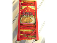 12 x Yeungs Chinese Curry Mix (220g Family pack)