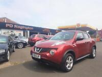 2011 NISSAN JUKE 1.6 Visia + LOW MILEAGE + FINANCE AVAILABLE