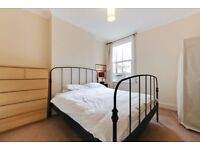 FANTASTIC 2 BEDROOM FLAT TO RENT IN EAST DULWICH! £1450 PER MONTH!