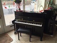 Irmler Studio 118 Upright Piano