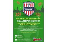 Goalkeeper Wanted