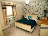 2 bedroom flat in Gadsden Court, Stoke Hammond, MK17 (2 bed)