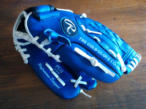 Ball glove - Barely Used