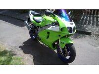 Kawasaki Zx7r 16500 miles (may p/x why)