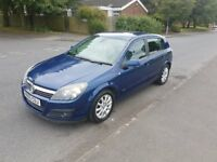 VAUXHALL ASTRA 1.6 16v ELITE 5DR (55 REG) - TOP OF THE RANGE-FULL SERVICE HISTORY/LEATHER SEATS