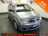 2008 Vauxhall/Opel Meriva 1.4 Petrol - FINANCE FROM ONLY £16 PER WEEK!
