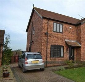 £495pcm - 2 Bedroom Semi Detached House for Rent
