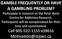 GAMBLING RESEARCH PARTICIPATION - COMPENSATION PROVIDED