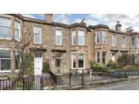 4 bedroom house in Riselaw Road, Edinburgh, EH10 (4 bed)