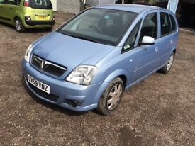 Vauxhall Meriva 2009, automatic, 42000 miles, Hpi clear, 1 YR MOT, 1.6 petrol automatic, drives good