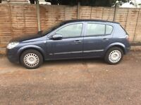 Vauxhall Astra Life 2007 1.6 Automatic Quick sale in very good condition