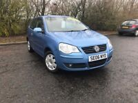 2006 VOLKSWAGEN POLO S 1.2 BLUE PETROL IDEAL FIRST CAR MUST SEE MOT ONE YEAR £1950 OLDMELDRUM