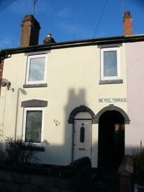 A very nice 3 bedroom home to let on a long term bassis only