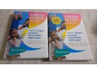 premium heavyweight inkjet paper x2 unused