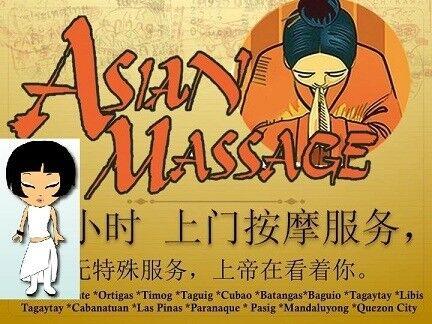Cherry Oriental and Asian Massage's King Cross London