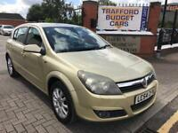 Vauxhall Astra 1.6 Elite. Auto. 12 months MOT sat Nav heated leather.