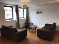 Flat share at The Greenhouse in Leeds City Centre!! From £375.00 per room!! Bills Included!!