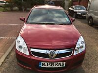2009 Vauxhall Vectra 1.9 CDTi Exclusiv 5dr Manual 1.9L @07445775115@