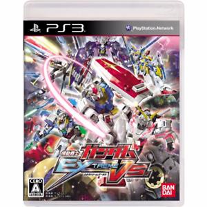 Gundam Extreme Versus PS3
