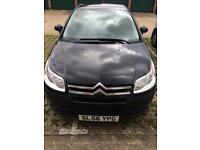 Citroen C4 / 1.6 Petrol/ 2006 / Very good state/ Runs perfect/Negotiable