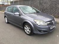 Vauxhall Astra 1.9 cdti Sri 150 xpack 2008 £1150