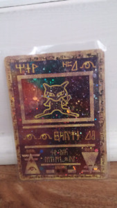Ancient mew mint condition
