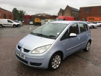 2008 Mitsubishi Colt Automatic Good Condition with mot