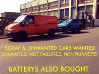 old, unwanted Car, van, wagon batteries batterys WANTED