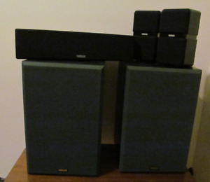 Yamaha Home Theather Stereo Speakers Set of 5