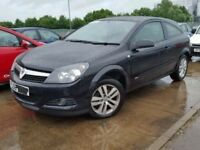 """Astra h sxi 58 plate x1 16"""" alloy with very good tyre 07594145438"""