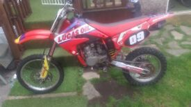 2007 CR 85 FOR SALE