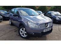 2009 NISSAN QASHQAI 1.6 PETROL,HIGH SPEC!!,LOW MILEAGE,FULL LEATHER, PAN ROOF,VERY GOOD COND.
