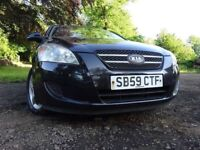 59 KIA CEED GS CRDI 1.6 DIESEL ESTATE,MOT MAY 018,2 OWNERS FROM NEW,2 KEYS,PART HISTORY,RELIABLE CAR