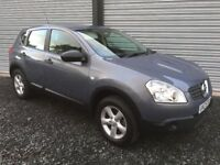 LATE 2007 NISSAN QASHQAI PRISTINE EXAMPLE FULL 12 MONTHS MOT 6 MONTHS WARRANTY DEBIT & CREDIT CARDS
