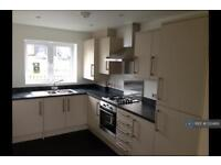 4 bedroom house in Fox Field Close, West Thurrock, RM20 (4 bed)