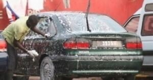 Laveur auto