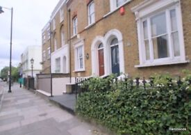 Stunning one bedroom flat to rent - Call 07488702677