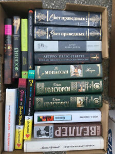 Russian  books collection