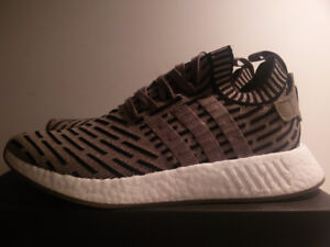 Adidas NMD R2 PK 'Trace Cargo'