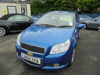 CHEVROLET AVEO 1399cc LT 5 DOOR HATCH 2009-09, LOOK ONLY 68K FROM NEW WITH FULL SERVICE HISTORY