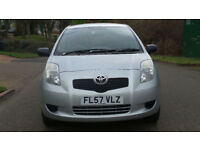 2007 57 TOYOTA YARIS 1.0 T2 VVT-I 5d 69 BHP *LOW MILEAGE 48K*PART EX WELCOME*24 HOUR INSURANCE*