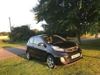 Full Kia service history, 18 months warranty, free tax, very economical, cheap insurance, one owner.