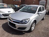Vauxhall Astra 1.6 i 16v Club 5dr - 2006, 2 Owners, 12 Months MOT (July 18), Immaculate Car £1495