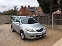 2005 (05) MAZDA 2 1.4 ANTARES, FULL SERVICE HISTORY, IDEAL FIRST CAR, LOW INSURANCE GROUP