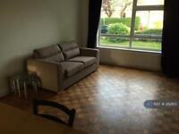 2 bedroom flat in Tragail, Putney, SW15 (2 bed)