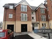 2 bedroom flat in Gilesgate, Durham, DH1 (2 bed)