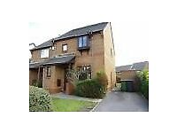 Desirable location in Thornhill, a 3 bed semi detached house.